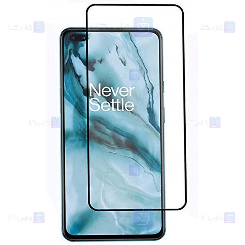 محافظ صفحه نمایش تمام چسب با پوشش کامل وان پلاس Full Glass Screen Protector For OnePlus Nord