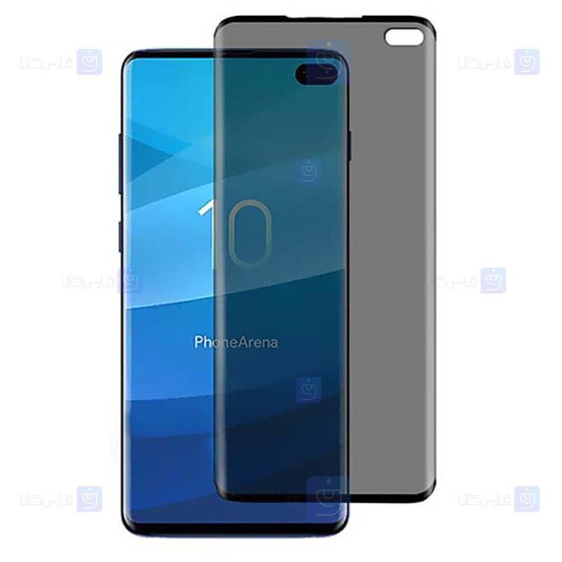 محافظ صفحه نمایش سرامیکی حریم شخصی تمام صفحه سامسونگ Full Privacy Ceramics Screen Protector Samsung Galaxy S10 Plus