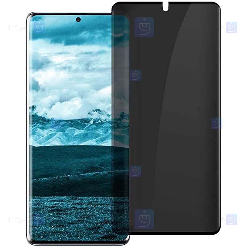 محافظ صفحه نمایش سرامیکی حریم شخصی تمام صفحه سامسونگ Full Privacy Ceramics Screen Protector Samsung Galaxy S20 Plus