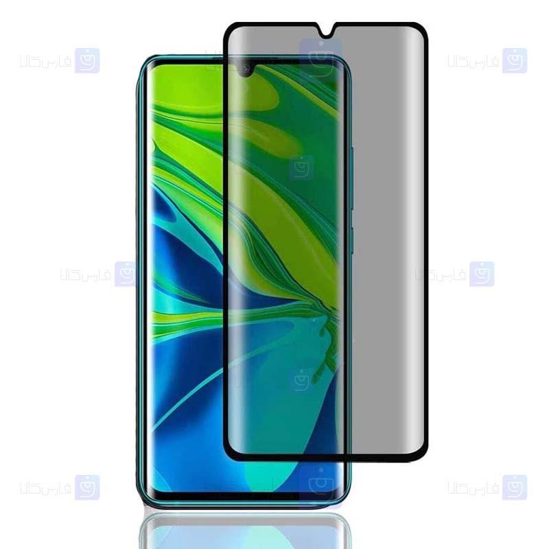 محافظ صفحه نمایش سرامیکی حریم شخصی تمام صفحه شیائومی Full Privacy Ceramics Screen Protector Xiaomi Mi Note 10