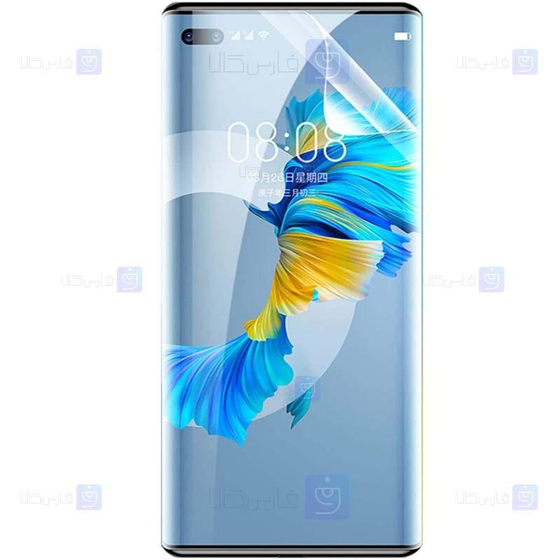 محافظ نانو تمام صفحه هواوی Nano Full Screen Protector For Huawei Mate 40 Pro