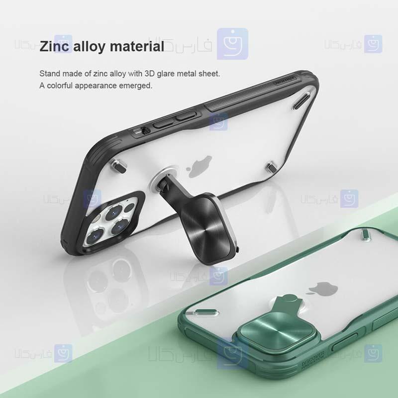 قاب محافظ نیلکین اپل Nillkin Cyclops series Case Apple iPhone 12 Pro