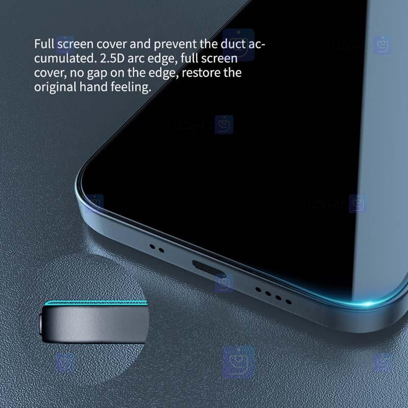 محافظ صفحه نمایش حریم شخصی تمام چسب نیلکین اپل Nillkin Guardian privacy tempered glass For Apple iPhone 12 mini