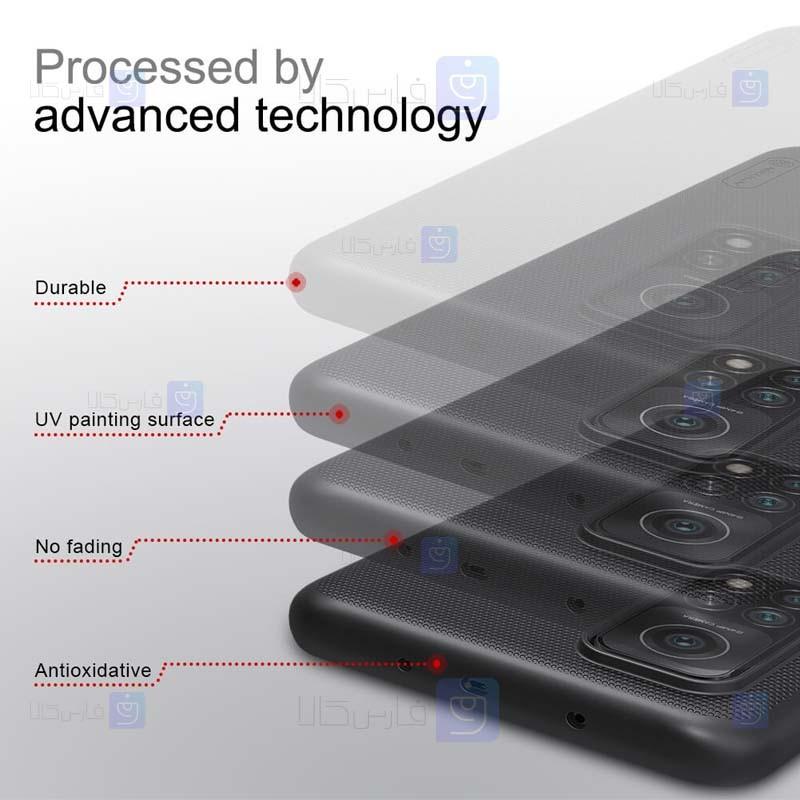 قاب محافظ نیلکین شیائومی Nillkin Super Frosted Shield Case Xiaomi Mi 10T 5G
