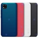 قاب محافظ نیلکین شیائومی Nillkin Super Frosted Shield Case Xiaomi Poco C3