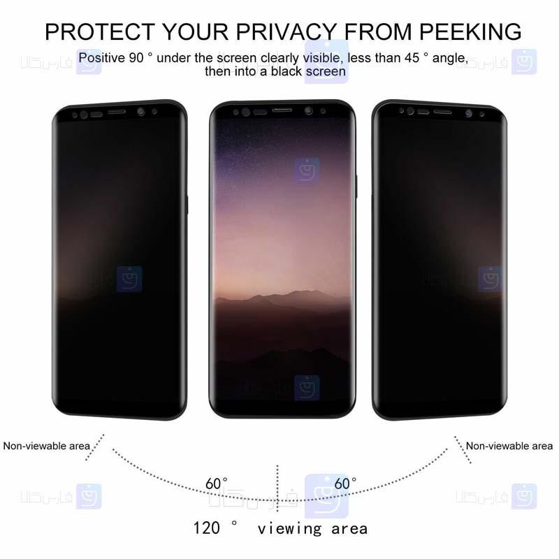 محافظ صفحه نمایش حریم شخصی با پوشش کامل سامسونگ Privacy Full Glass Screen Protector For Samsung Galaxy S8