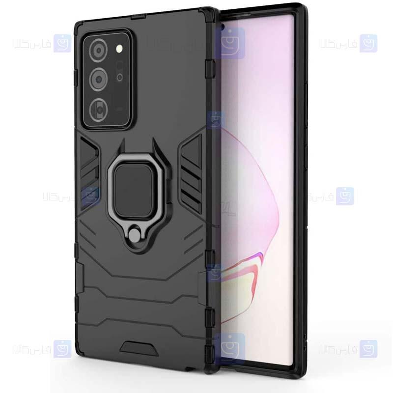 قاب محافظ ضد ضربه انگشتی سامسونگ Ring Holder Iron Man Armor Case Samsung Galaxy Note 20 Ultra