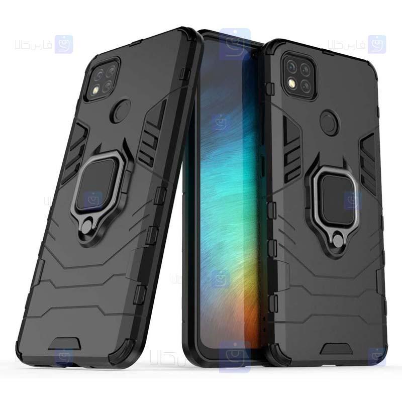 قاب محافظ ضد ضربه انگشتی شیائومی Ring Holder Iron Man Armor Case Xiaomi Redmi 9C