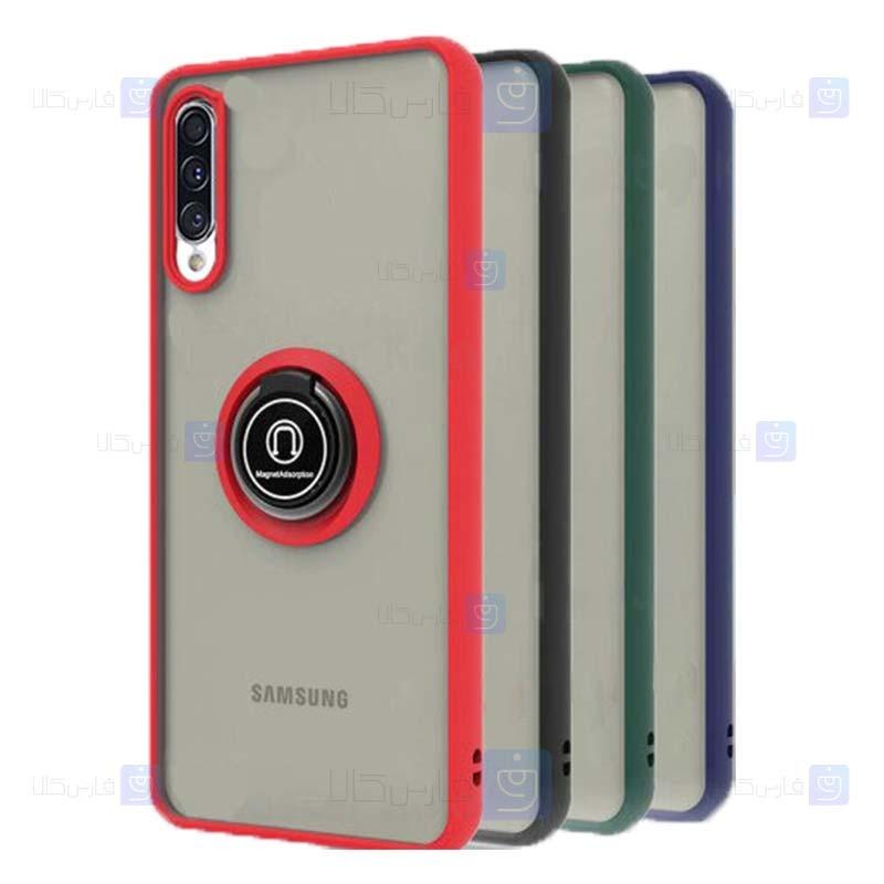 قاب محافظ مات انگشتی سامسونگ Translucent Matte Hybrid Ring Case Samsung Galaxy A50s A50 A30s