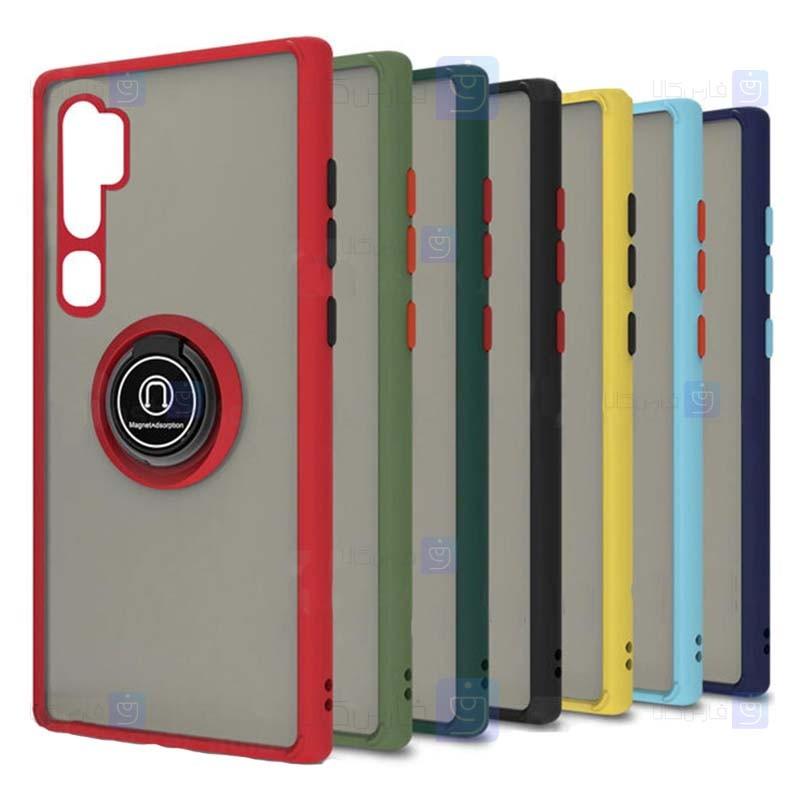 قاب محافظ مات انگشتی شیائومی Translucent Matte Hybrid Ring Case Xiaomi Mi Note 10 Pro