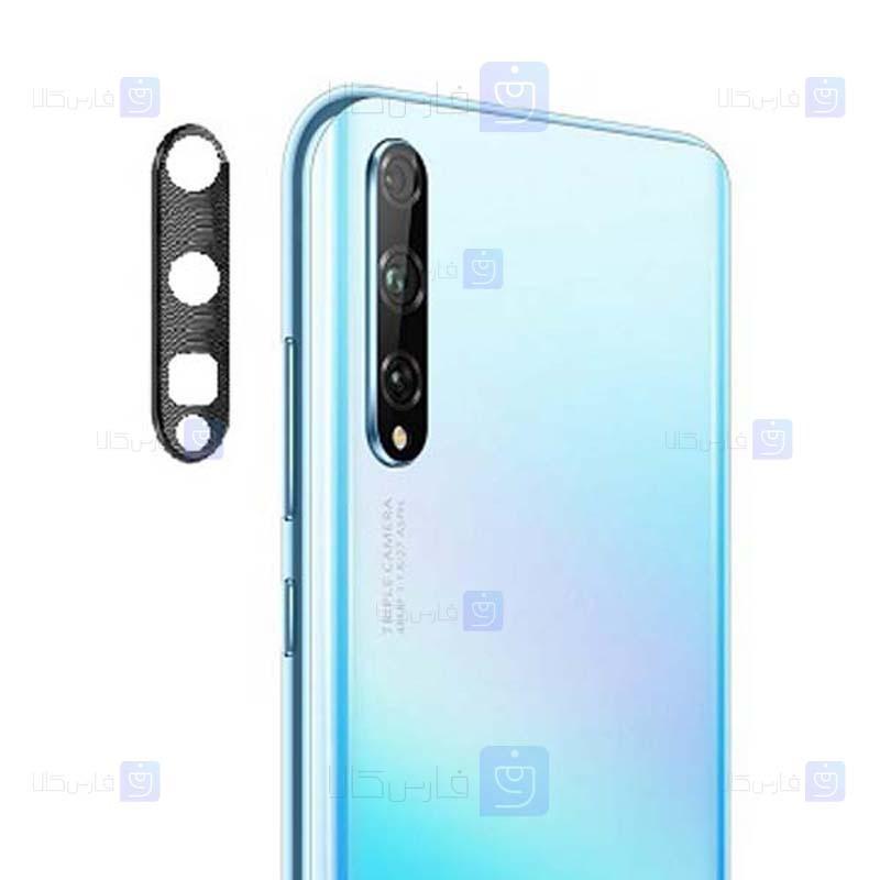 محافظ لنز فلزی دوربین موبایل هواوی Alloy Lens Cap Protector For Huawei Y8p 2020