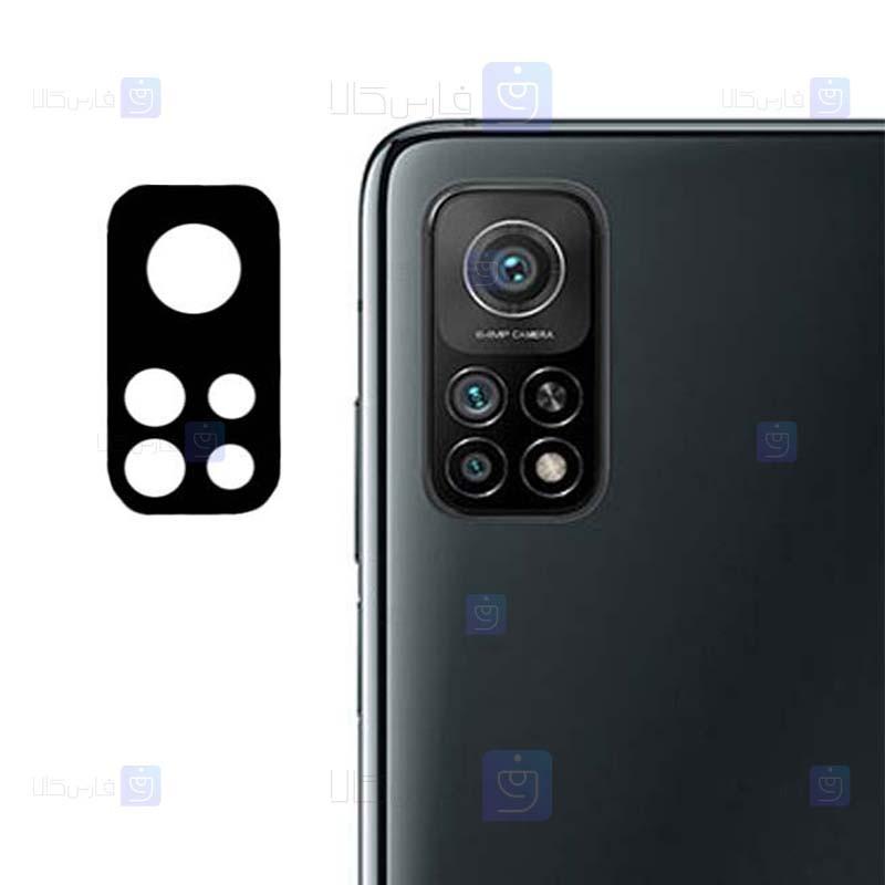 محافظ لنز فلزی دوربین موبایل شیائومی Alloy Lens Cap Protector For Xiaomi Mi 10T 5G