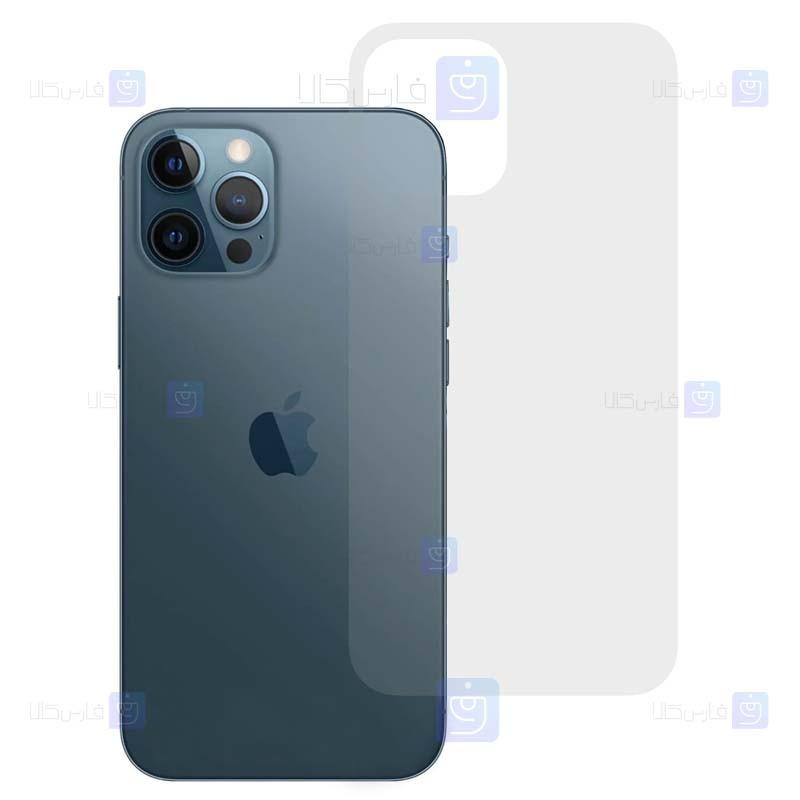 برچسب محافظ پشت نانو اپل Back Nano Screen Guard for Apple iPhone 12 Pro