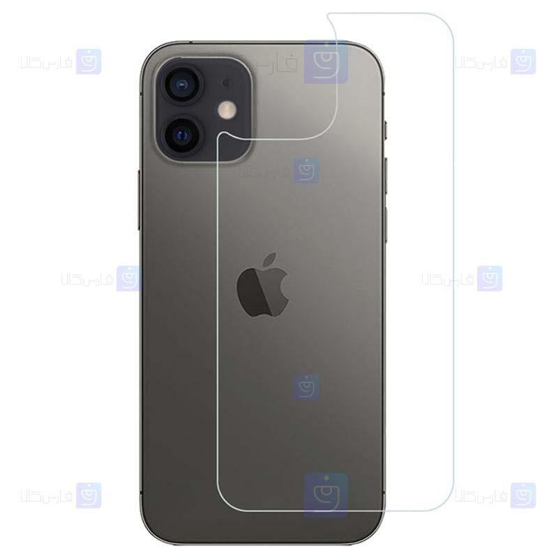 برچسب محافظ پشت نانو اپل Back Nano Screen Guard for Apple iPhone 12