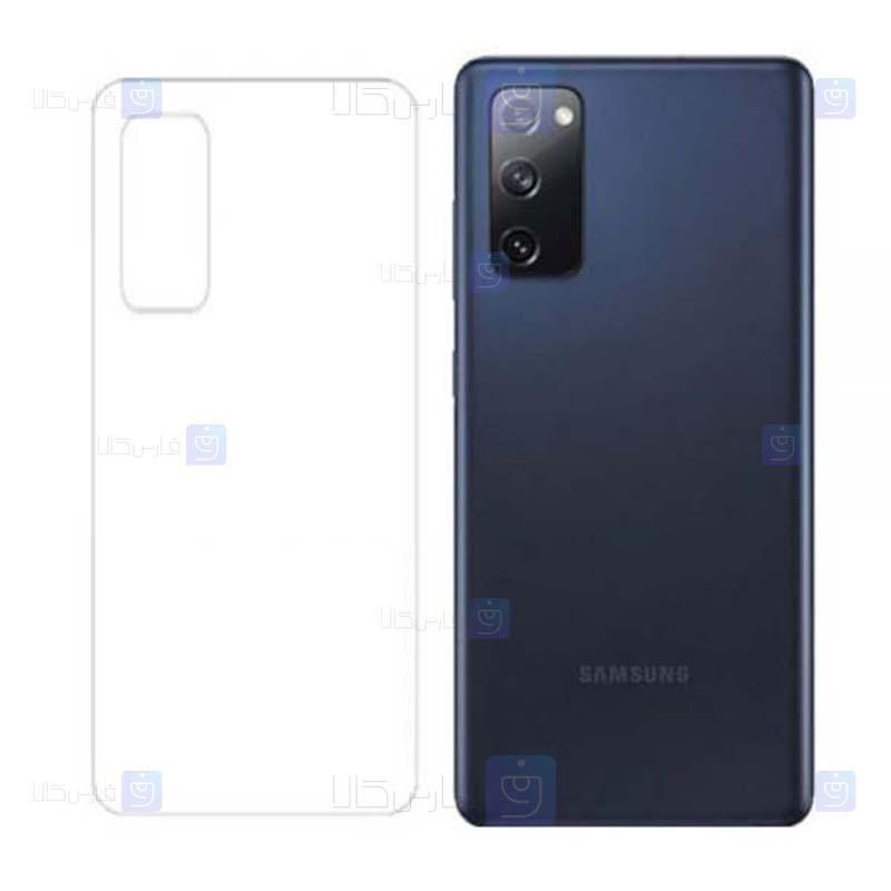 برچسب محافظ پشت نانو سامسونگ Back Nano Screen Guard for Samsung Galaxy S20 FE 5G