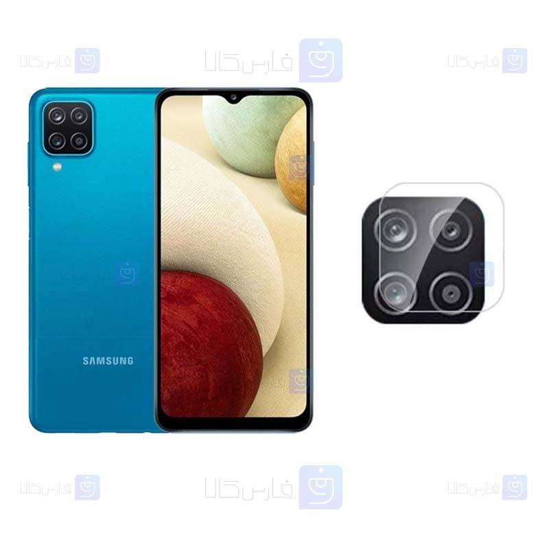 محافظ لنز شیشه ای دوربین سامسونگ Camera Lens Glass Protector For Samsung Galaxy A12