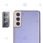 محافظ لنز شیشه ای دوربین سامسونگ Camera Lens Glass Protector For Samsung Galaxy S21 Plus