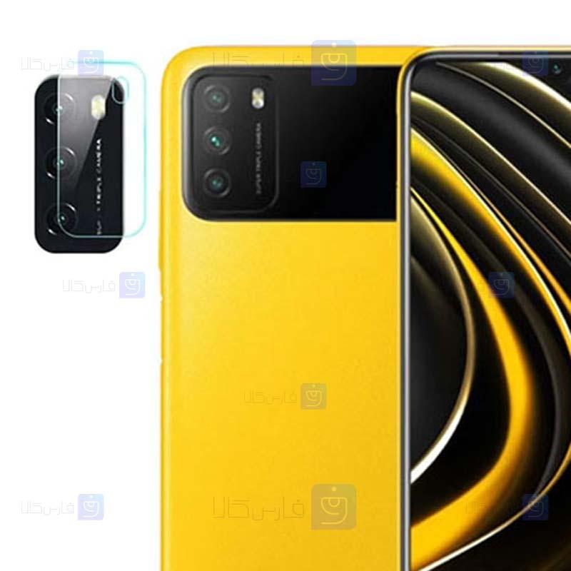 محافظ لنز شیشه ای دوربین شیائومی Camera Lens Glass Protector For Xiaomi Poco M3