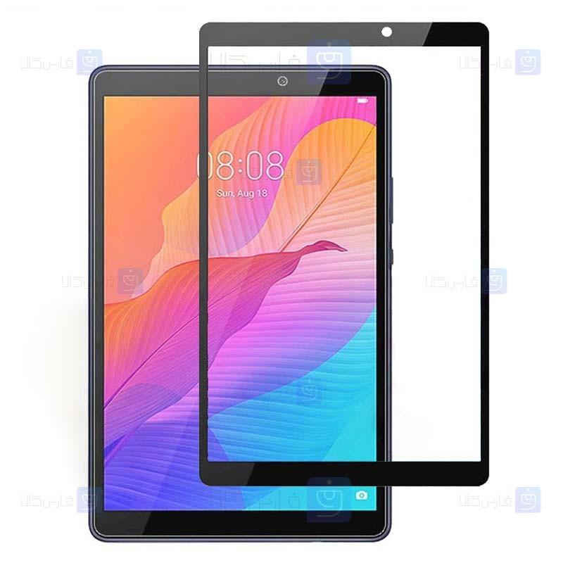 محافظ صفحه نمایش سرامیکی تمام صفحه تبلت هواوی Ceramics Full Screen Protector Huawei MediaPad T8
