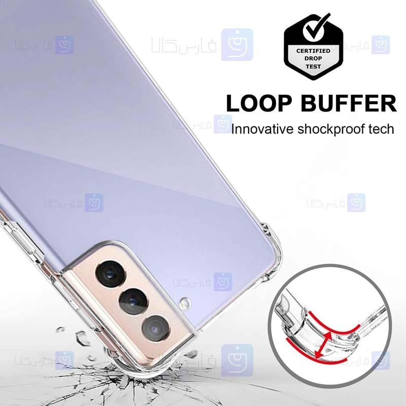 قاب محافظ ژله ای کپسول دار 5 گرمی سامسونگ Clear Tpu Air Rubber Jelly Case For Samsung Galaxy S21 Plus