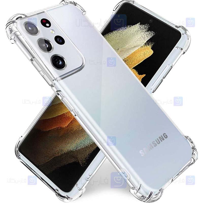 قاب محافظ ژله ای کپسول دار 5 گرمی سامسونگ Clear Tpu Air Rubber Jelly Case For Samsung Galaxy S21 Ultra