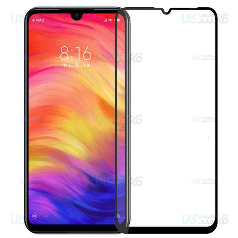 محافظ صفحه نمایش مات تمام چسب با پوشش کامل شیائومی Full Matte Glass Screen Protector For Xiaomi Redmi Note 7s