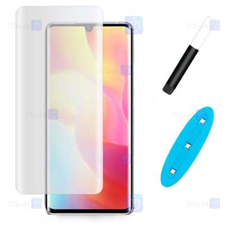 محافظ صفحه شیشه ای تمام صفحه و خمیده یو وی مات شیائومی Matte UV Full Glass Screen Protector Xiaomi Mi Note 10 Lite