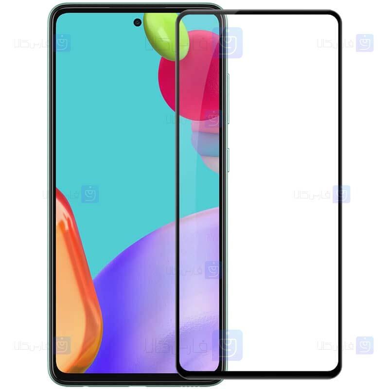 محافظ صفحه نمایش شیشه ای نیلکین سامسونگ Nillkin Amazing CP+ Pro Glass Samsung Galaxy A52 5G