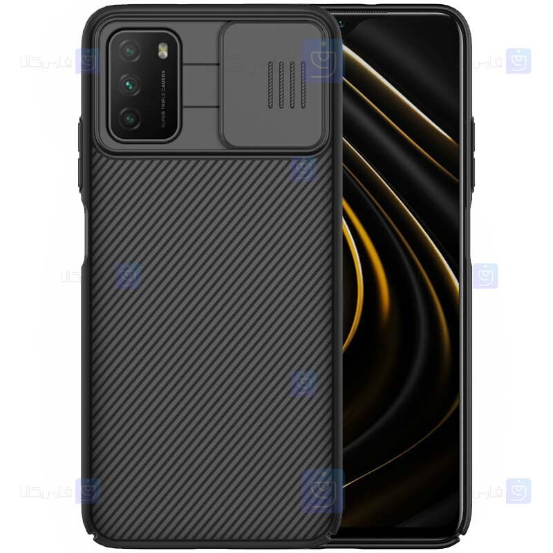 قاب محافظ نیلکین شیائومی Nillkin CamShield Case for Xiaomi Poco M3