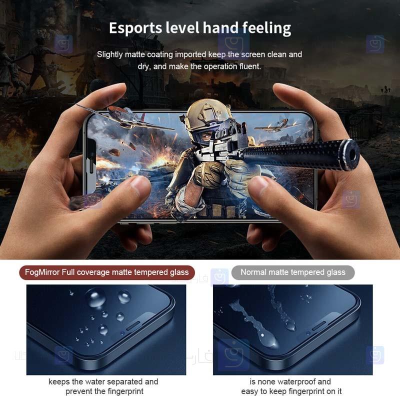 گلس مات تمام صفحه تمام چسب نیلکین آیفون Nillkin Fog Mirror Matte Glass For Apple iPhone 12 Pro