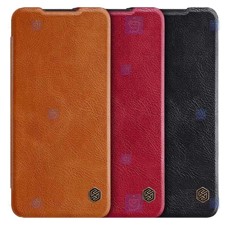 کیف محافظ چرمی نیلکین سامسونگ Nillkin Qin Case For Samsung Galaxy A12