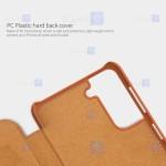 کیف محافظ چرمی نیلکین سامسونگ Nillkin Qin Case For Samsung Galaxy S21