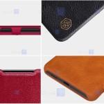کیف محافظ چرمی نیلکین سامسونگ Nillkin Qin Case For Samsung Galaxy S21 Plus