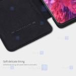 کیف محافظ چرمی نیلکین سامسونگ Nillkin Qin Case For Samsung Galaxy S21 Ultra