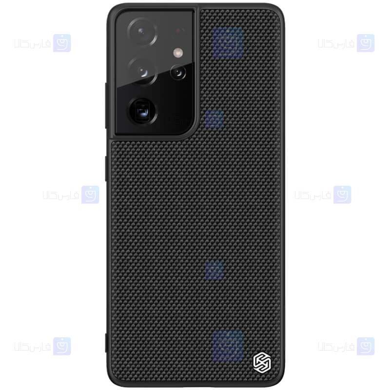 قاب محافظ نیلکین سامسونگ Nillkin Textured nylon fiber Case Samsung Galaxy S21 Ultra