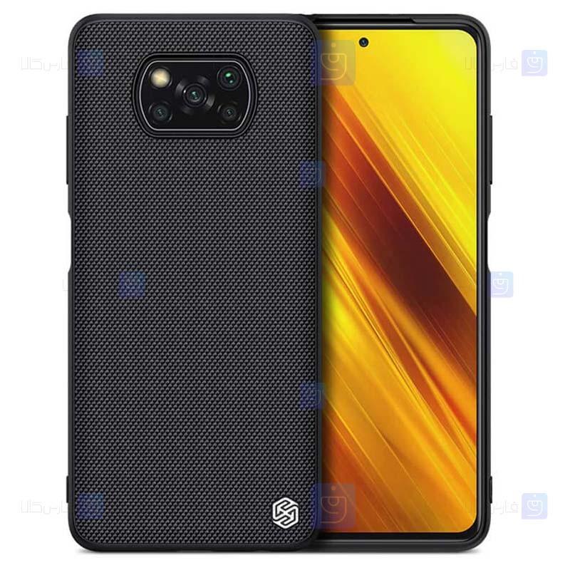 قاب محافظ نیلکین شیائومی Nillkin Textured nylon fiber Case Xiaomi Poco X3 NFC