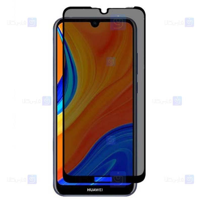 محافظ صفحه نمایش حریم شخصی تمام چسب با پوشش کامل هواوی Privacy Full Screen Protector For Huawei Y6s