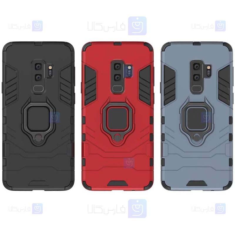 قاب محافظ ضد ضربه انگشتی سامسونگ Ring Holder Iron Man Armor Case Samsung Galaxy S9 plus