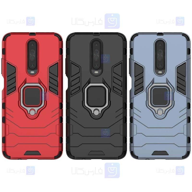 قاب محافظ ضد ضربه انگشتی شیائومی Ring Holder Iron Man Armor Case Xiaomi Redmi K30