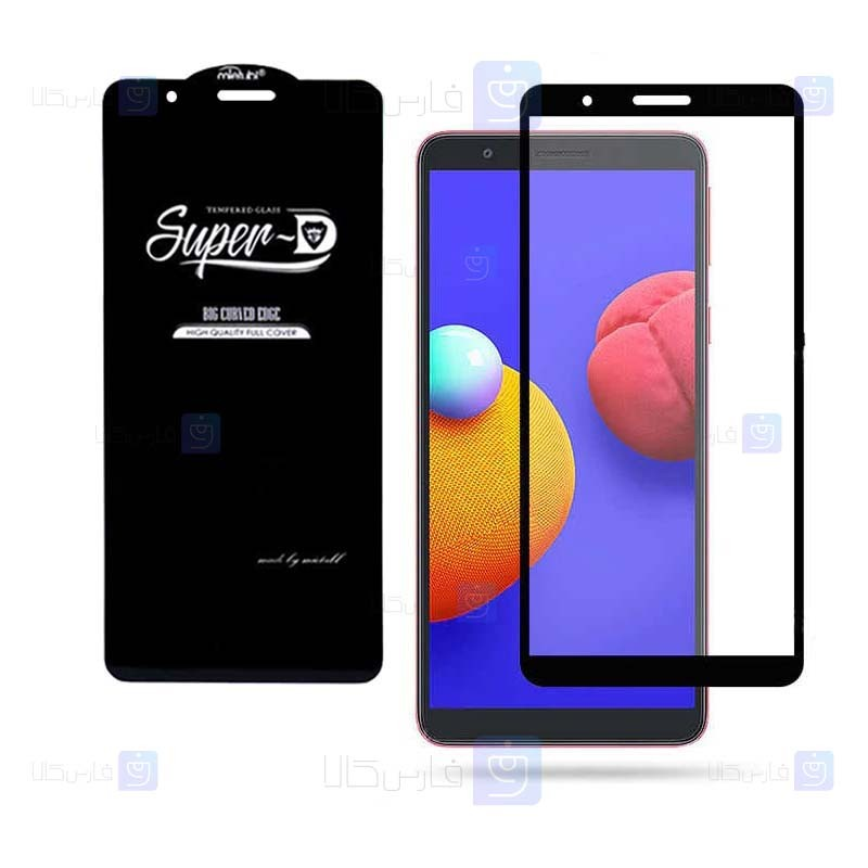 گلس گوشی سامسونگ Super D Full Glass Screen Protector For Samsung Galaxy A01 Core