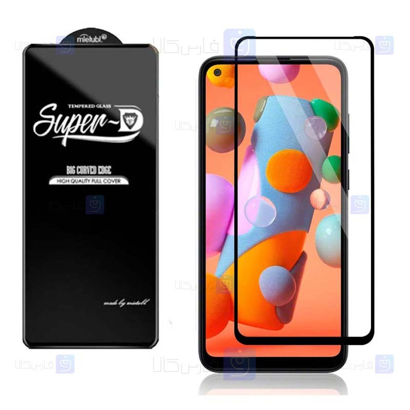 گلس گوشی سامسونگ Super D Full Glass Screen Protector For Samsung Galaxy A11