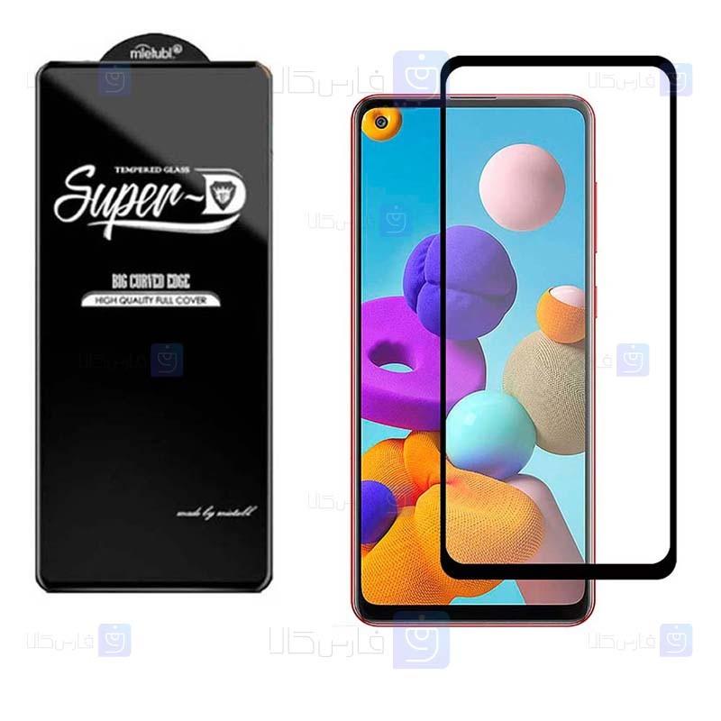 گلس گوشی سامسونگ Super D Full Glass Screen Protector For Samsung Galaxy A21