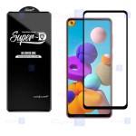 گلس گوشی سامسونگ Super D Full Glass Screen Protector For Samsung Galaxy A21s