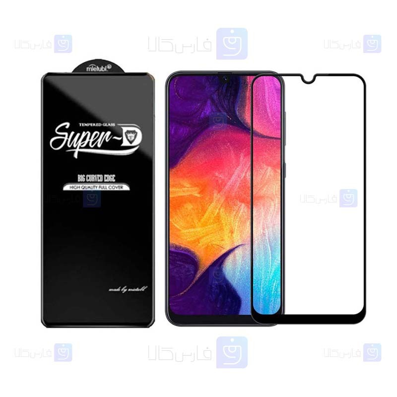 گلس گوشی سامسونگ Super D Full Glass Screen Protector For Samsung Galaxy A30