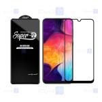 گلس گوشی سامسونگ Super D Full Glass Screen Protector For Samsung Galaxy A30