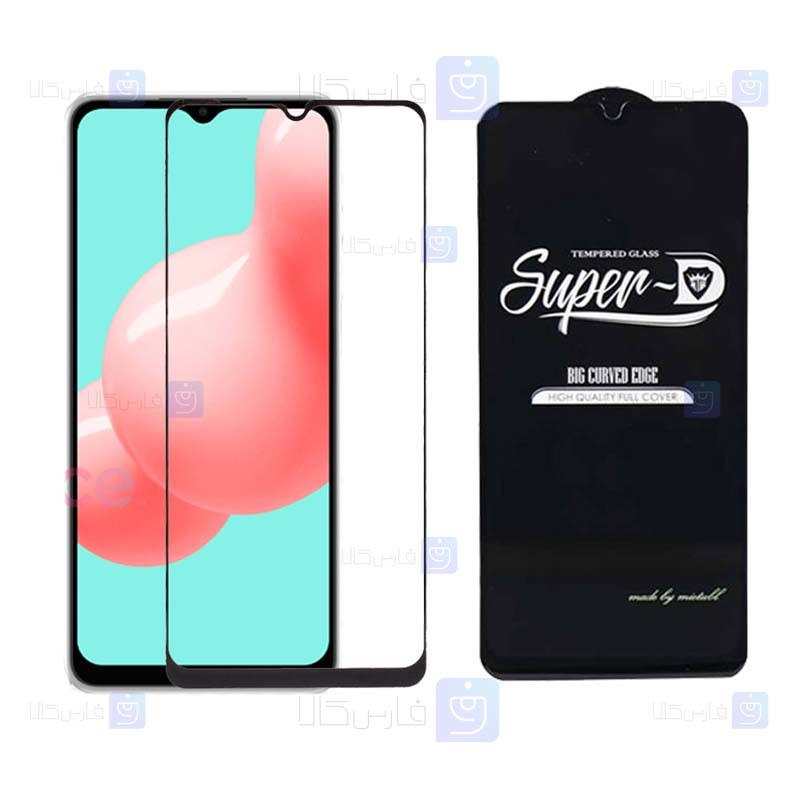 گلس گوشی سامسونگ Super D Full Glass Screen Protector For Samsung Galaxy A32 5G