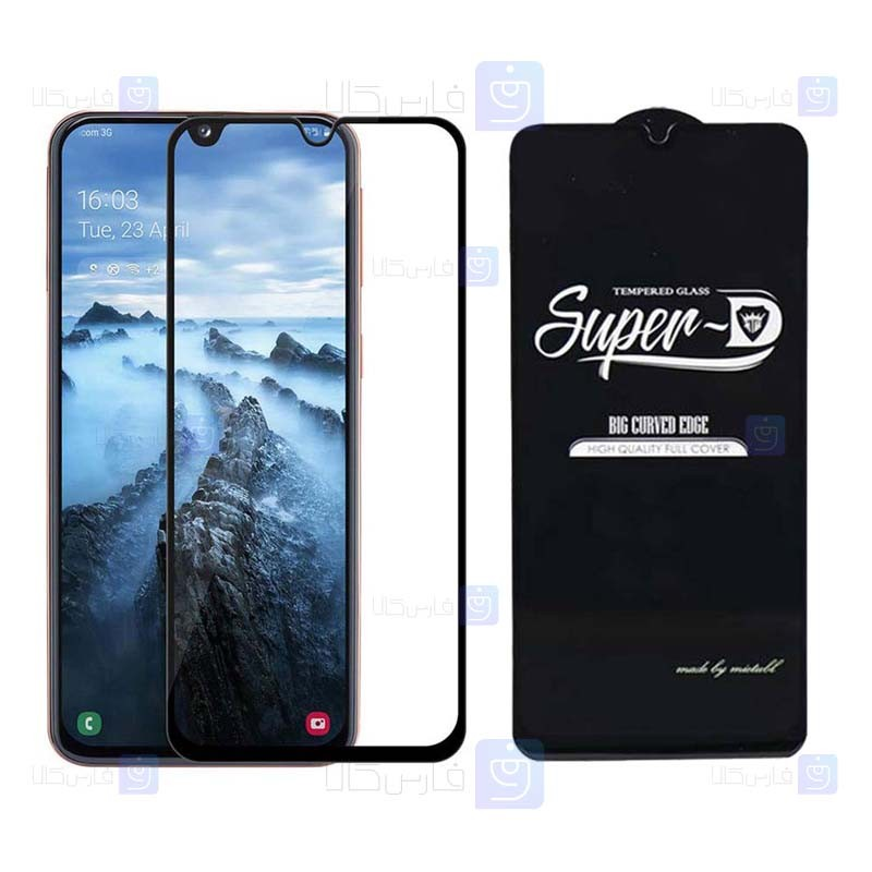 گلس گوشی سامسونگ Super D Full Glass Screen Protector For Samsung Galaxy A40
