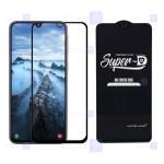 گلس گوشی سامسونگ Super D Full Glass Screen Protector For Samsung Galaxy A40