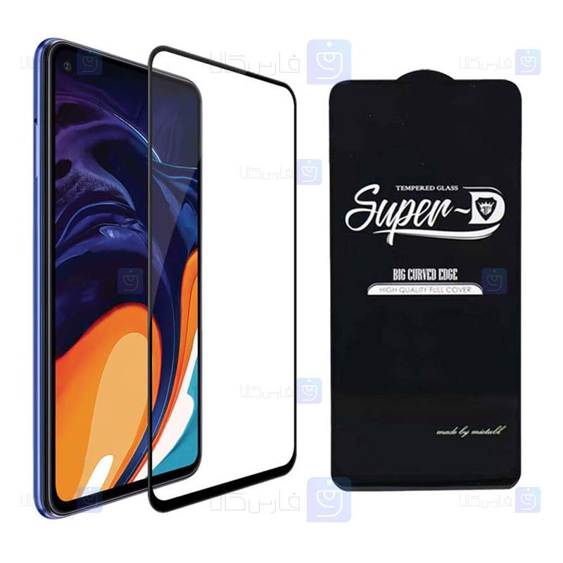 گلس گوشی سامسونگ Super D Full Glass Screen Protector For Samsung Galaxy A60