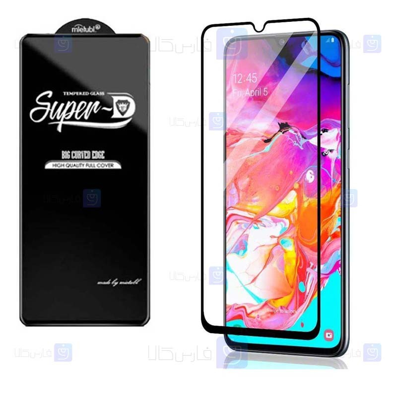 گلس گوشی سامسونگ Super D Full Glass Screen Protector For Samsung Galaxy A70